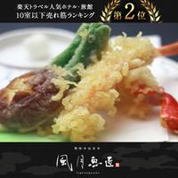 【金日限定ポイント3倍】カニを茹で・刺身・焼き・鍋・天ぷら・雑炊 お一人様1.5杯付カニフルコース
