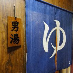 【ビジネス】岩国駅・岩国空港からのアクセスも良好!出張応援★夕食付