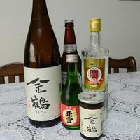 【平日限定】◆50歳からの大人旅応援!選べるお酒プラン付プラン 現金特価