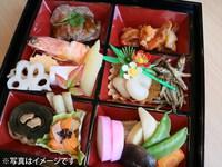 【お正月限定】温泉満喫&夕食はおせち料理!ホテルで過ごすお正月プラン■2食付