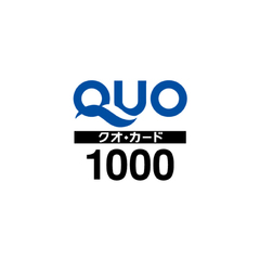★QUOカード¥1,000プラン★【健康朝食・大浴場無料】