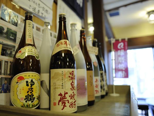米焼酎発祥の地!◆「球磨焼酎」 5種◆飲み比べ利き酒プラン