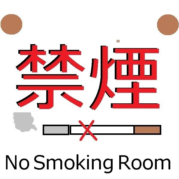 シングルスタンダードプラン【禁煙】