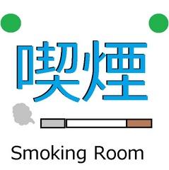 ★宿泊確定★事前カード決済限定シングルプラン【喫煙】