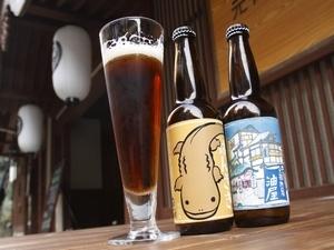 【ごほうびプラン☆】季節会席料理及びビール特典付
