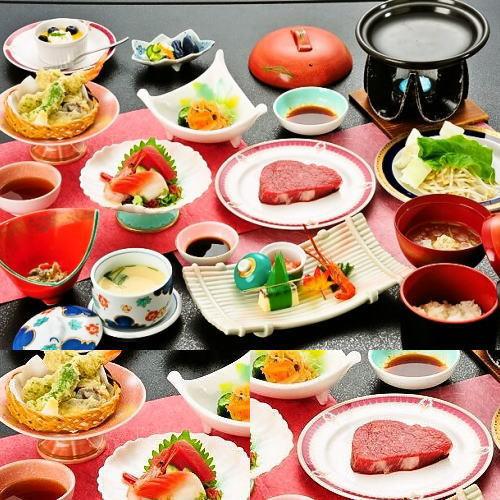 【スタンダード会席】前沢牛と季節の食材のお膳♪珠玉の湯を満喫「薬師堂温泉スタンダードプラン」