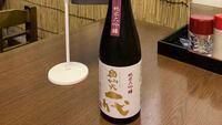 【巡るたび、出会う旅。東北】★地元日本酒付き★ご夕食はあわびとずわい蟹がメインの汐彩和膳!