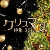 【クリスマス特典】【ワンちゃんと過ごすクリスマス★】特製ケーキ&シャンパン付き♪