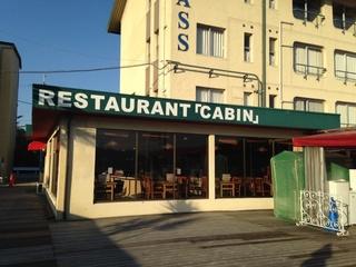 【19:30までのチェックインで2食付プラン^^】朝食・夕食ともに湖岸のレストランでお食事を◇