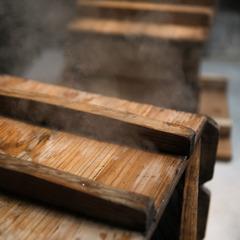 【朝食付き】地獄蒸しと名湯を愉しむ、ゆっくり湯治プラン☆