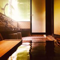 【貸切風呂無料!】期間限定♪人気貸切風呂付き/夕食はワンプレートディナー(2食付)