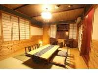 【露天風呂付】'和室'の中からお部屋おまかせ (禁煙)