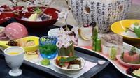 【スタンダード】四季折々赤穂の旬食材を生かした絶品料理★人気の季節の彩り会席プラン