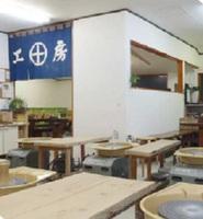 ◆カップルにおすすめ!貸切露天風呂が楽しめる(^^♪地鶏すき焼き・カンパチ堪能プラン