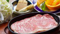 【ステーキプラン】朝夕部屋食!ちょっと贅沢に☆夕食のメインは豊後牛のステーキ!1泊2食プラン