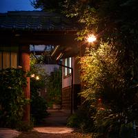 ◆お得に宿泊!静かな佇まいで天然温泉を満喫≪素泊まり≫プラン