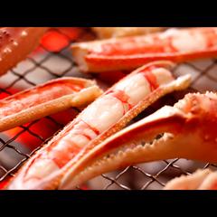 【3組限定】囲炉裏でお食事確約!!カニ刺しお試しプラン