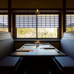 【2食付】 季節の会席料理プラン 〜あぜ〜