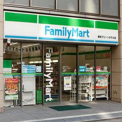【ファミマ券500円付】プチテイクアウト☆シングルプラン