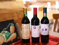【カップルプラン】ボトルワイン&女性にリラックスグッズ特典付 和牛イタリアンコース【1泊2食】