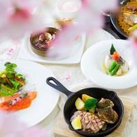 【桜フェス】春を楽しもう♪ホテルシェフ自慢の夕食コース付きプラン(2食付き)