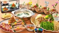 【夕食・朝食付】桜香る豆乳出汁の合鴨と奥丹波鶏しゃぶしゃぶ御膳|5月まで