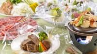 【夕食・朝食付】全7品 豆乳鍋特選御膳