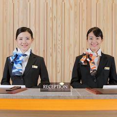 60日前の予約がお得【さき楽60】軽朝食つき〜赤坂駅より徒歩1分〜
