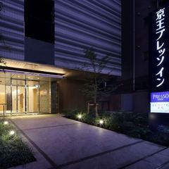 【メンズプラン】DHCメンズケアセット&朝食付♪赤坂駅より徒歩1分