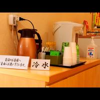 【タイムセール】特別価格でお得にご宿泊!お一人様1000円OFF♪朝食付きプラン
