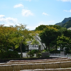 ◆袋田の滝とラジウム温浴を満喫【素泊り】