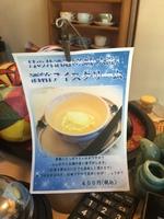 ≪地元茨城県のブランド豚≫2食付!夕食は石岡ブランド「弓豚」の焼肉を自家製タレで味わう