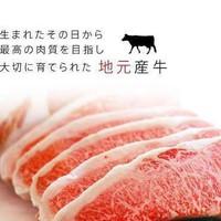 【贅沢春ウニ&みついし牛プラン】贅沢コラボ・甘〜いウニとみついし牛をご堪能下さい★