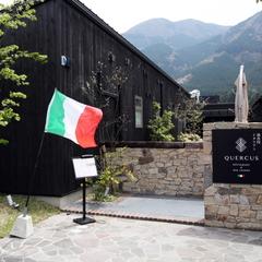 【天然温泉とイタリアンで楽しむ最上のひととき】ケルカスお迎え付ディナープラン