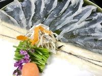 【カニもフグも食べたい!】淡路島の3年トラフグと、冬の王様「松葉蟹」を贅沢コラボ!(11月10日〜)