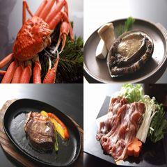 ≪厳選食材を1品チョイス≫&気まぐれ海鮮会席〜夕食お部屋食〜