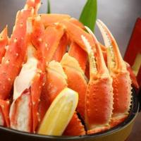 【本ズワイ蟹】やっぱり蟹食べたい!蟹付きプラン