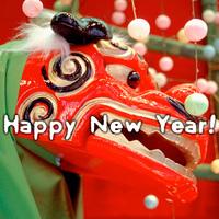 【年末年始】2018年行く年来る年♪…1泊2食付 ≪特別お正月プラン≫