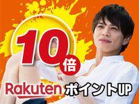 【ポイント10倍・楽天限定】【朝夕食付】卍LiVE-MAX-RESORT「天城湯ヶ島」