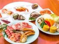 【朝食+夕食BBQ】清流を見下ろす絶景BBQ♪リブマックスリゾート天城湯ヶ島BBQ付プラン
