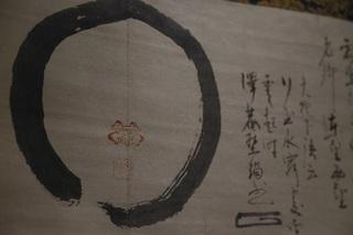 【葵 HOTEL KYOTO】ラグジュアリースイート 201 〜スタンダードプラン〜≪食事なし≫禁煙