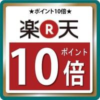 【ポイント10倍】楽天ポイント10倍プラン☆バイキング朝食無料☆