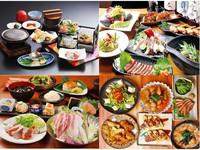 【ご当地食事券♪】奈良エリアの美味しいお店で使えるお食事券5000円/人分セットプラン♪