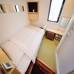和モデレートプラン【ベッド+畳】高層階♪(高濃度人工炭酸泉『藍染の湯』男女入替)♪朝食無料♪