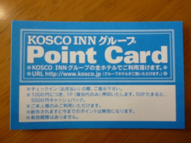 チヨダ ホテル ナゴヤ 関連画像 3枚目 楽天トラベル提供