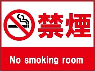 エコノミーシングルルーム(禁煙) ベッド幅95cm