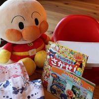 【ファミリープラン】赤ちゃん2〜6か月限定!ミルトンや沐浴バス・ごろん布団付の畳敷き客室で安心ステイ