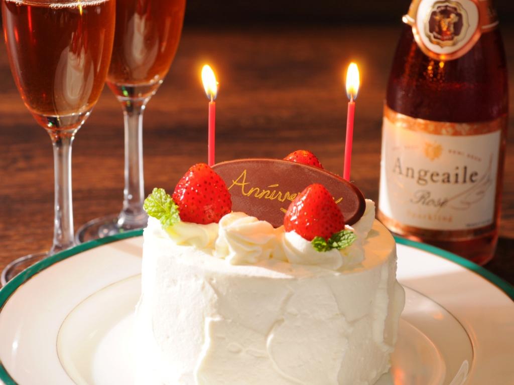 【アニバーサリープラン】誕生日や結婚記念日などいつもと違う大切な1日