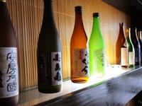【グループプラン】家族旅行に最適な、4名様限定のボトル付きベーシックプラン
