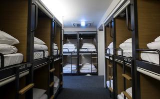 【ドミトリールーム】2段ベッド(男性フロア)2名様2部屋